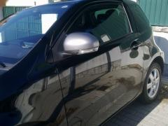 Painted Wing Mirror covers & 'clean' rear