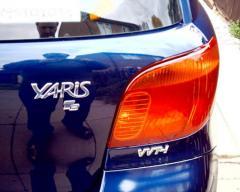 Red Yaris 54's Yaris