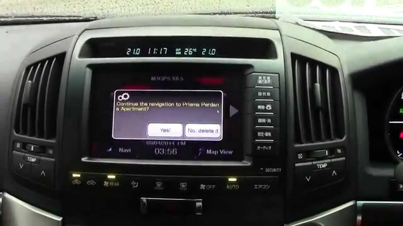Toyota Land Cruiser UZJ-200 DVD system software erased