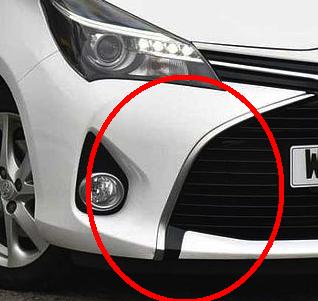 Toyota Yaris Hybrid.png