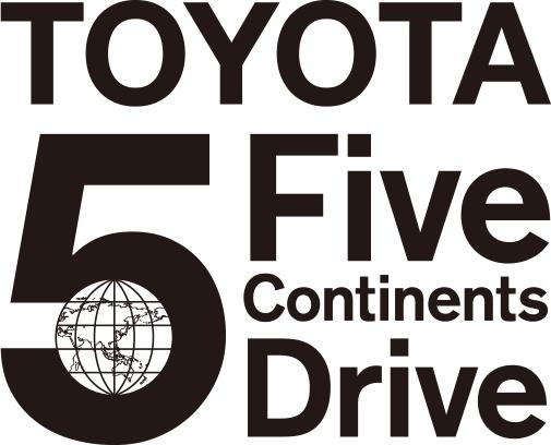 five_continents_drive_logo.jpg