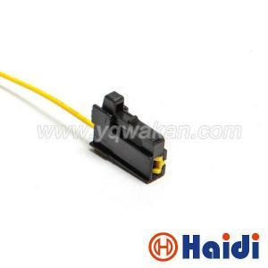 Free-shipping-1set-Toyota-Camry-Corolla-Reagan-Crown-Highlander-Corolla-Vicki-Whistling-Snail-Horn-plug-wire.jpg